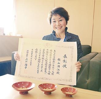 受賞を報告しに町長室を訪れた秋山さん(=先月23日)