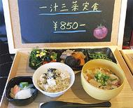 「食と健康」発信