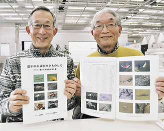冊子を紹介する礒貝さん(左)と小林さん