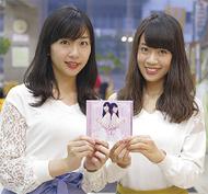 山田姉妹が2ndアルバム発売