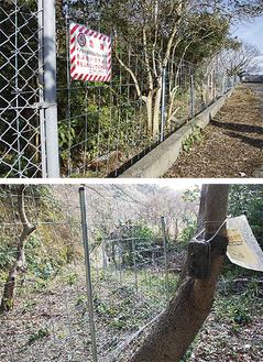滝の坂隧道上に設置された柵(上)と篠山公園奥に設置された柵とセンサーカメラ