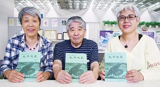喜多さん(中央)と会員たち
