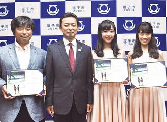 委嘱式に出席した三浦豪太さん(左)と山田華・麗さん姉妹(左から3・4番目)