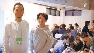 中西さん(左)と羽田さん