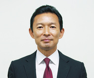 現職平井氏が立候補