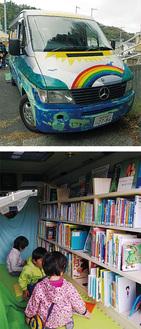 夏に子どもたちが塗った車(写真上)と車内の様子