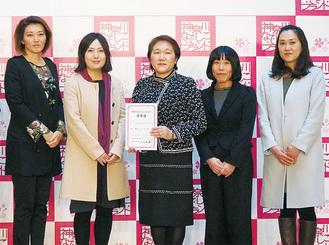 授賞式に参加した田中院長(中央)とスタッフたち