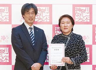 式典で認定書を手にする田中院長(右)