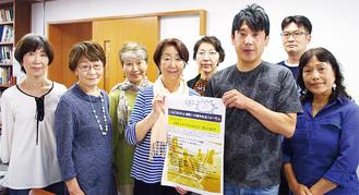 来場を呼びかける菅田さん(左から4人目)ら