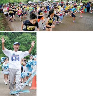 小学生の部は104人が完走(上)、声援を受けてゴールテープを切る松谷さん(提供:葉山町陸上競技協会)