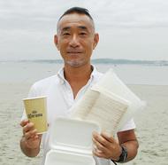 日本初「脱プラ」ビーチに
