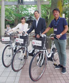 (左から)三橋社長、桐ケ谷市長、高野毅市議会議長