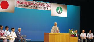 あいさつする山崎会長。伊東圭介町議会議長や近藤大輔県議も参加した