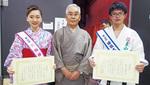 (左から)出口さん、山崎さん、春山さん