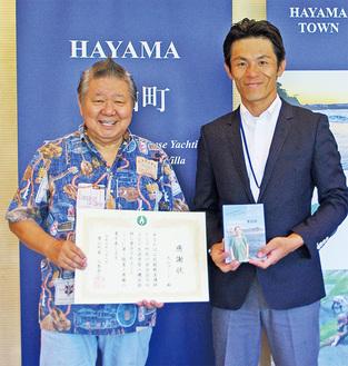 感謝状を手にする大山さん(左)と山梨町長