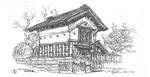 「東逗子駅周辺にある蔵」