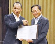 県とメルカリが協定締結