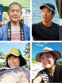 (左上から時計回り)大竹さん、八幡さん、杉本さん、茂木さん