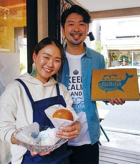 大塚美由貴さん(左)と裕也さん