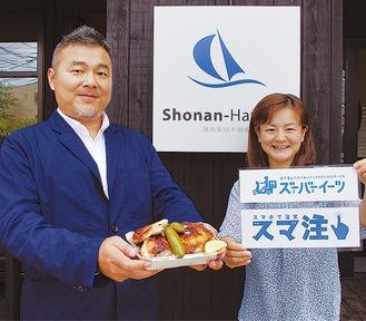注文した料理を持つ森田さん(左)と田中さん