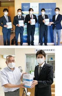 寄贈式の様子(上)、葉山清寿園にマスクを手渡す森村理事長
