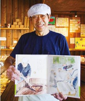 絵本を手にする亀田さん