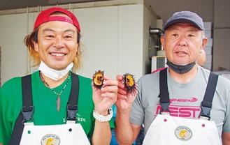 座間さん(左)と大竹さん