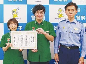 (左から)森さん、井上さん、有原署長
