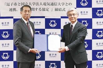 協定書を交わす桐ケ谷市長(左)と小花センター長(逗子市提供)