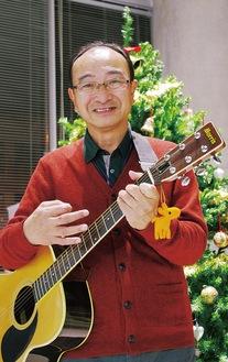 娘から父の日にプレゼントされたギターを持つ近藤さん