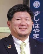 浜田 孝一さん