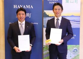 協定書を持つ島倉支店長と山梨町長(右)