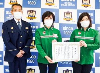 (左から)田子署長、島袋さん、安田さん