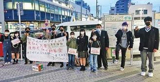JR逗子駅前で活動するメンバー(服部誠さん提供)