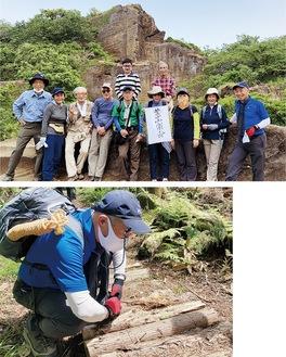 鷹取山で記念撮影(上)、登山道の修繕をする守屋会長