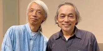 葉さん(右)とウォンさん
