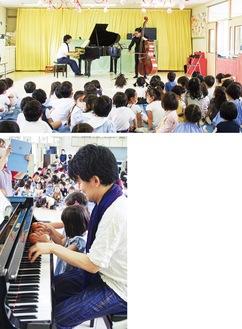 教室がコンサート会場に早変わり(上)、オレンジを使って園児も「黒鍵のエチュード」を演奏した