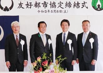 5月に行われた式典(町提供)