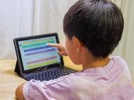 オンライン授業の活用進む