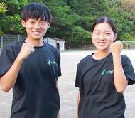 2選手が関東大会へ