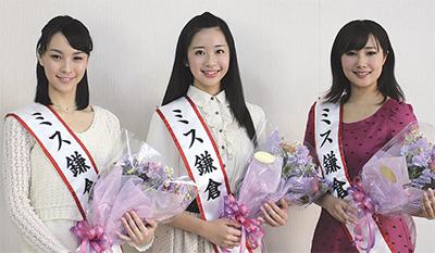 2011ミス鎌倉に