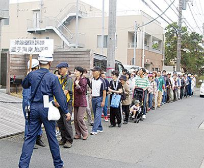 津波避難訓練に300人