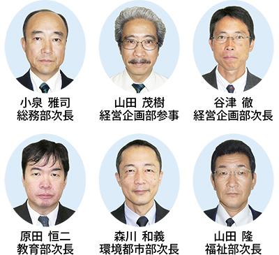 部長級に6人が昇格