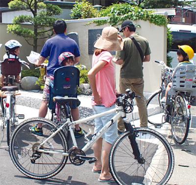 「自転車で街の魅力知って」