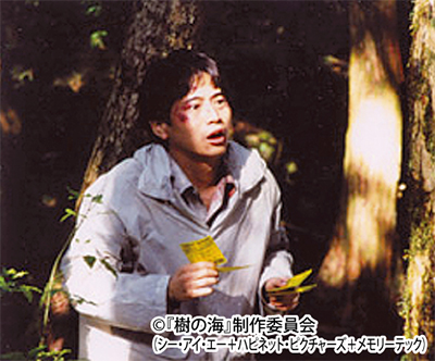 映画「樹の海」