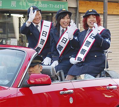 女子プロ3選手が1日警察官