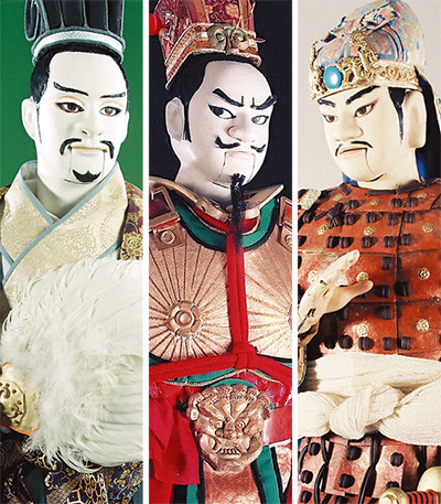 人形劇で見る三国志