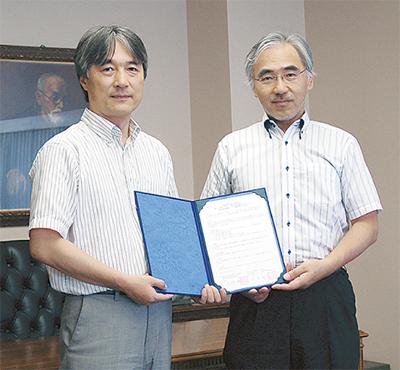 東大研究機関と連携協定