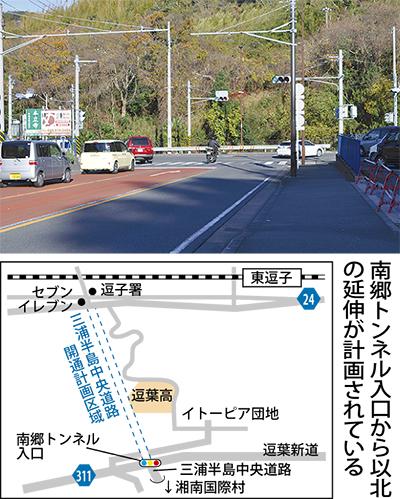 県が周辺の交通量調査