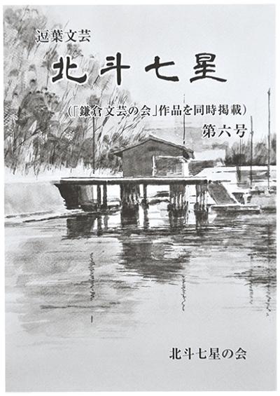 小説など力作20編